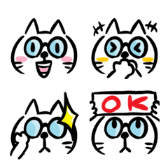 a cute cat with glasses