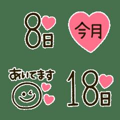 simple date love emoji