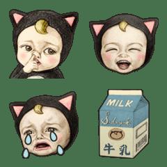 Let's go Sadayuki! Emoji