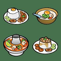 อิโมจิไลน์ อาหารไทย