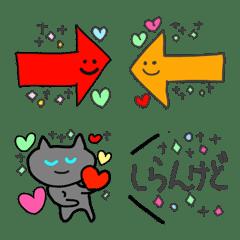 Marin 55 black cat cute Emoji