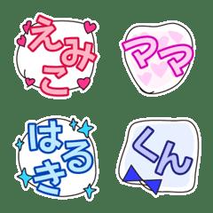Girl and Boy names – LINE Emoji   LINE STORE