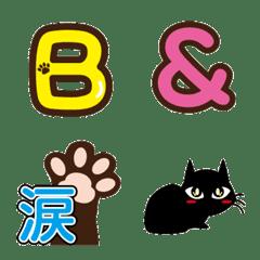 อิโมจิไลน์ cute black cat series2