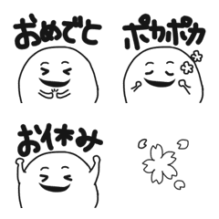 Smile Commonly Used Face&Japanese 2