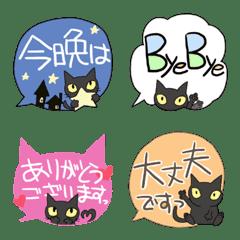 black cat and speech bubble – LINE Emoji | LINE STORE