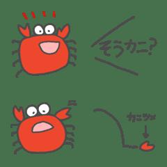 Crabs – LINE Emoji   LINE STORE