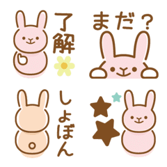 Daily conversation Rabbit ver.