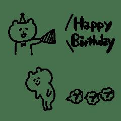 Birthday Black Emoji LINE
