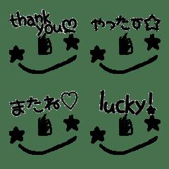 simple nitijou kaiwa emoji