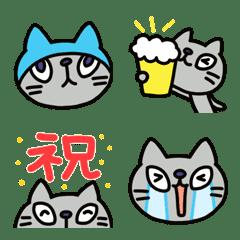 Nekonyandesu Emoji