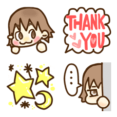 DailyGirl Emoji