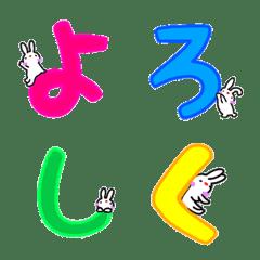 Emoji is very much lovely usako 4
