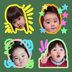 EMIRI and ERENA emoji3