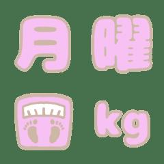 emoji11