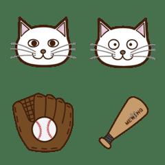 Cat's Family Emoji TOSA