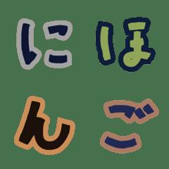 Ho's Font