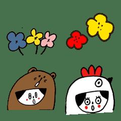 mahicotori's Emoji 2