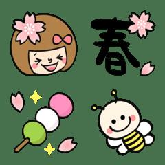 You can do it Emoji No.3