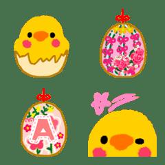 flower & Chick