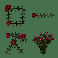 玫瑰花園 (平假名片)