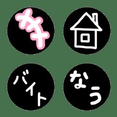 Reverse emoji