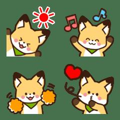 可愛的狐狸圖釋