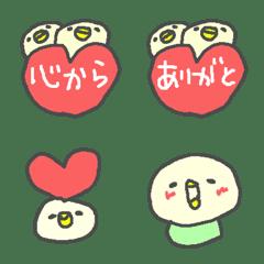 Cute duck duck emoji!!