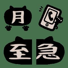 emoji19
