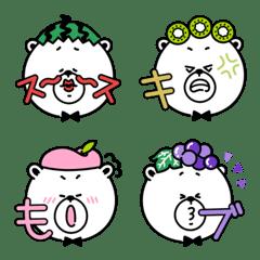 Zeinie Emoji 3