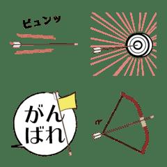 I love Japanese archery