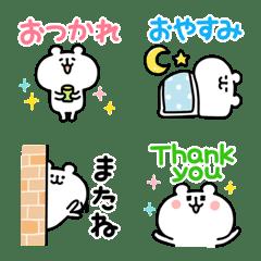yurukuma emoji5