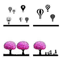 connect emoji (Decorative ruled line 3)