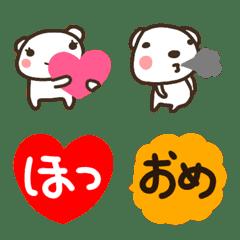 zoo hitokoto emoji