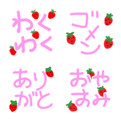 Cute Strawberry Emoji – LINE Emoji   LINE STORE