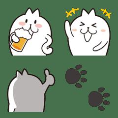 Nyan maru emoji