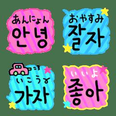 Kankougo emoji fukidashi