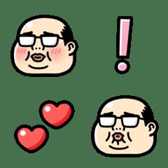 gogo's Emoji 2