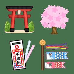 Schedule sticker-like Emoji -season-