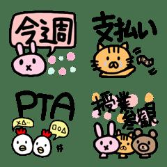 mama emojin2