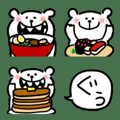 Kumao-Emoji (Food)