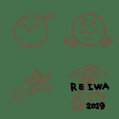 Simple, slightly unique Emoji