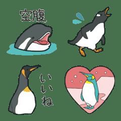 Rakugaki zoo 19 (Penguin)
