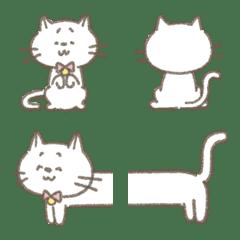 NEKO -CAT- Emoji