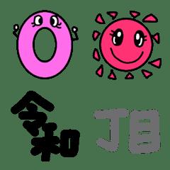 Kigo-suji
