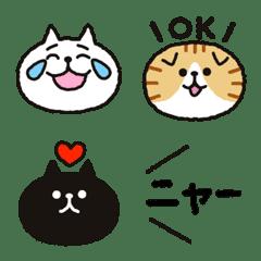 Cats Emotion Face Emoji