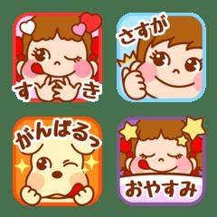 อิโมจิไลน์ Easy Reply! PEKO'Emoji 2nd