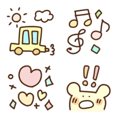 Shiningly pastel cute emoji