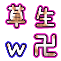 Hamster's deco characters(Emoji)