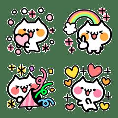 Otonya decorative Emoji * Daily