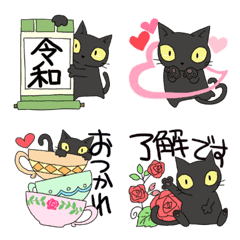 black cat and Emoji
